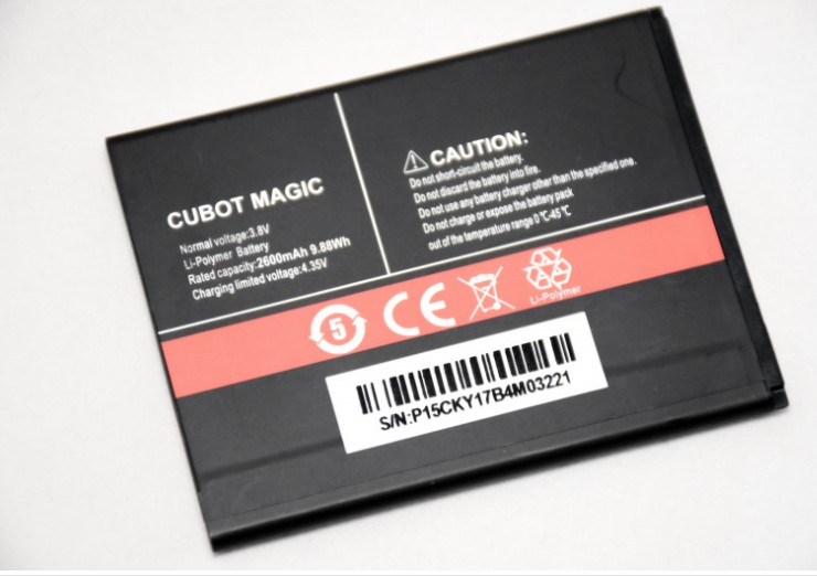 cubot_magic_battery